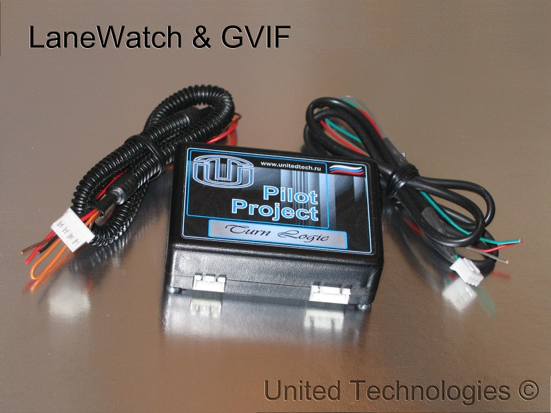 TurnLogicLaneWatch GVIF vi